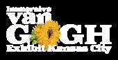 Immersive Van Gogh Kansas City